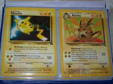 How Much Is My Gift Card Worth - how much are these pokemon cards worth youtube