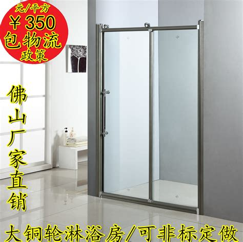Discount Shower Doors Free Shipping Wholesale Discount Bit Bathroom Big Brasen Wheels Shower Door Partition Customize Door Msg