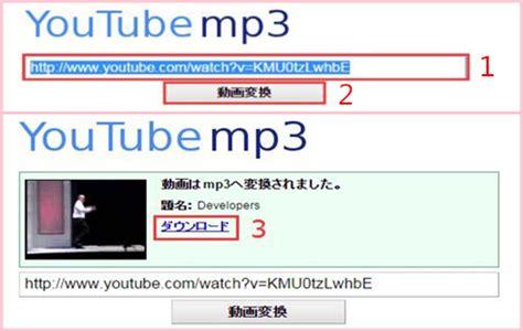 youtube m p 最新版youtubeダウンロード方法まとめ dlアプリ 拡張機能 ブラウザ サイトなど最完全版 dvd 動画変換