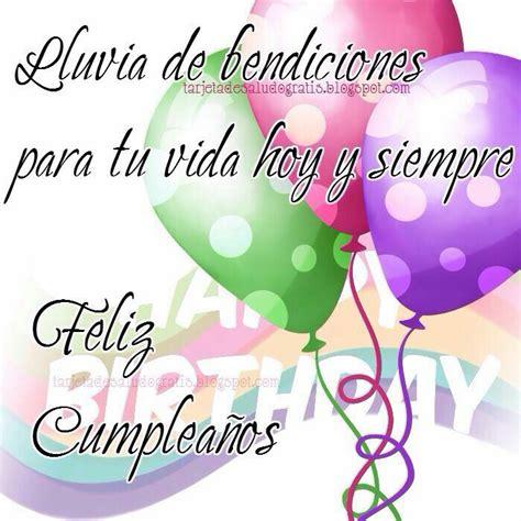 imagenes happy birthday sobrina feliz cumplea 241 os para una hermana muy e feliz cumplea 209 os
