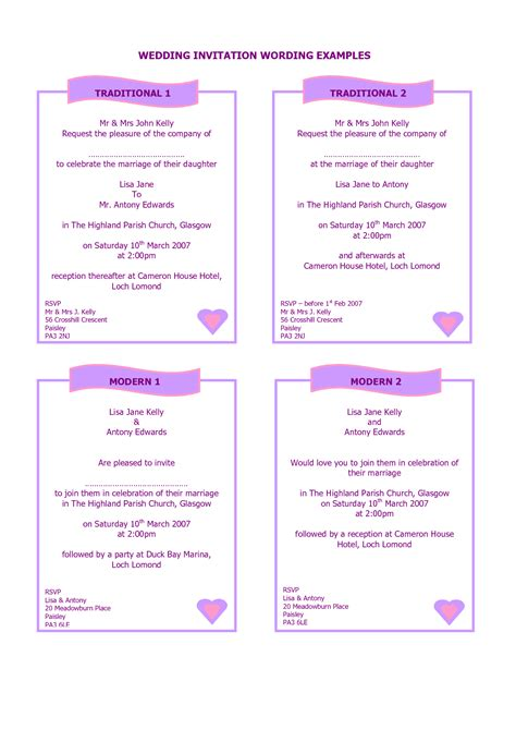 Wedding Invitation Wording Styles by Wedding Invitation Wording Sles Theruntime