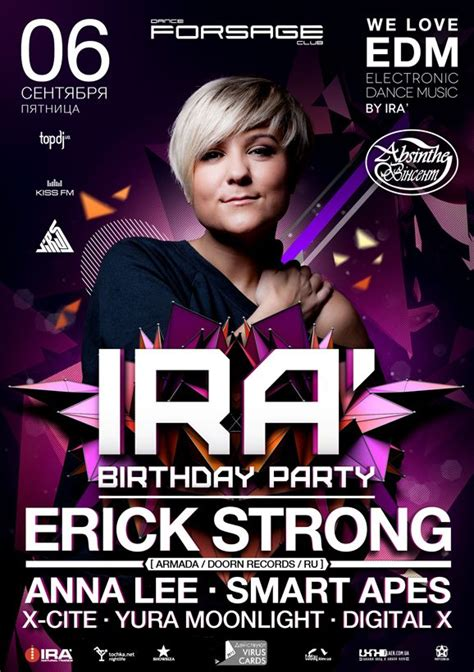 design dj poster dj ira birthday party poster design portfolio