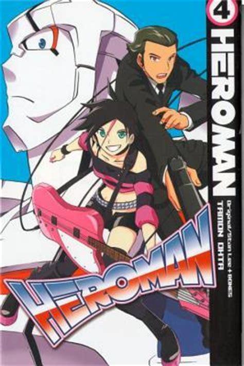 Heroman Volume 2 heroman volume 4 tamon ohta 9781935654674