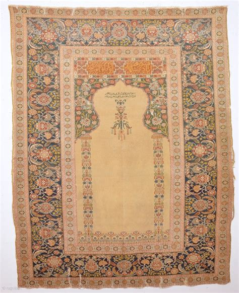 prayer rug in arabic 19th century anatolian bursa prayer rug with great arabic read and ottoman tulip border