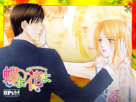 chou yo hana yo chou yo hana yo wallpaper 220768 zerochan anime image board
