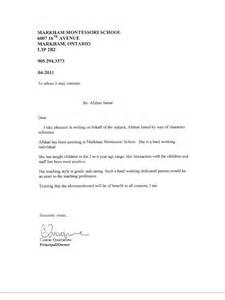 Montessori Assistant Cover Letter by Congratulations Community Service High School Essay East Anglia Cv Services Professional Cv
