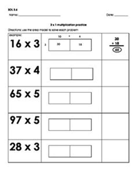 Area Model Multiplication Worksheets by Area Model Multiplication 2 X 1 Digit Guided Notes And