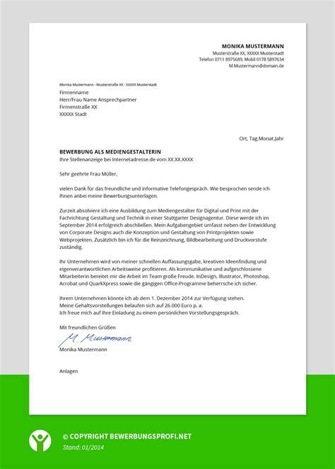 Bewerbungsschreiben Kinderpflegerin Bewerbung Kinderpflegerin Kostenlose Anwendung Die Vorlage Zu Studieren