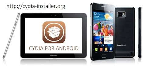 cydia for android cydia for android cydia installer