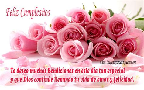 imagenes de feliz cumpleaños amiga rosas ramo de rosas de color rosa con mensaje de feliz