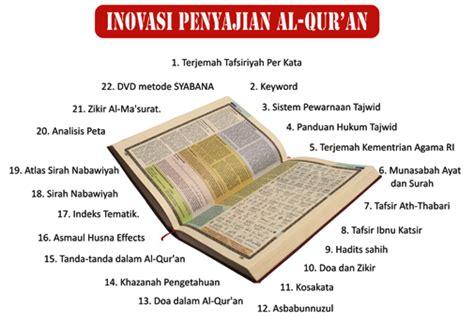 Termurah Keajaiban Belajar Al Quran al quran syamil e pen coklat paket 2 in 1 limited edition