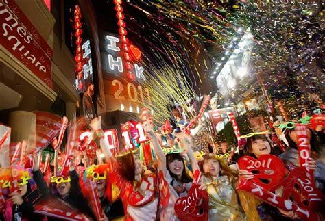 new year celebration eastwood 世界の祭り イベント フィストリア