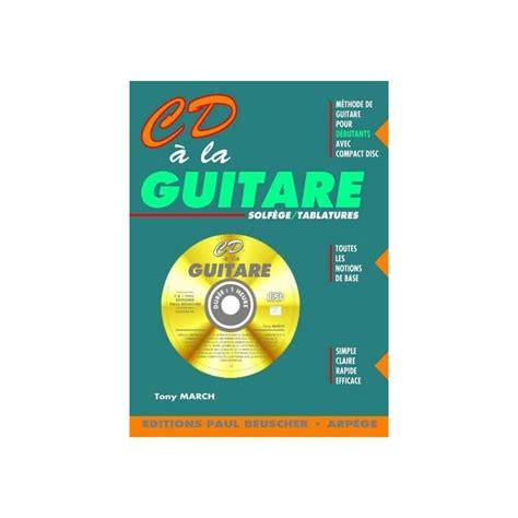 librerie musicali gratis logiciel 201 ducation musicale scotto cd 192 la guitare