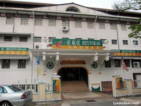 crc penang new year menu crc restaurant penang isaactan net events food