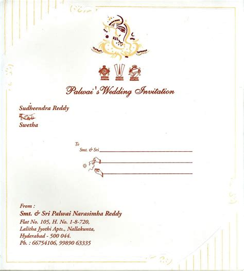 Marriage Invitation Cover my marriage invitation letter invitation librarry
