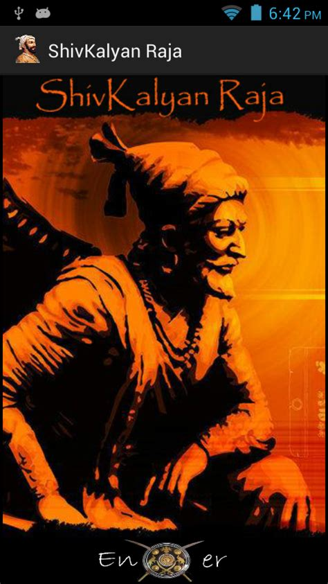 ganimi kava film songs shivaji the great king android apps on google play