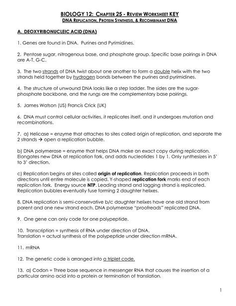 Dna Worksheet Answer Key