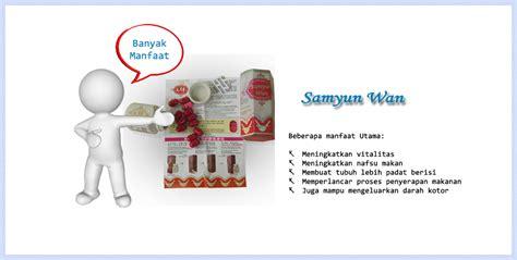 Obat Herbal Samyun Wan samyun wan asli obat gemuk herbal penambah berat badan