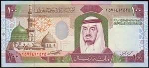 mata uang riyal arab saudi dan sejarahnya cara cepat belajar forex cara sukses di forex