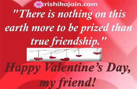 happy valentines to my friends happy s day my dear friends inspirational