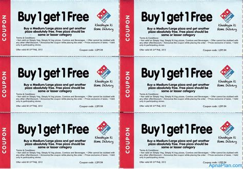 free dominos coupons online codes