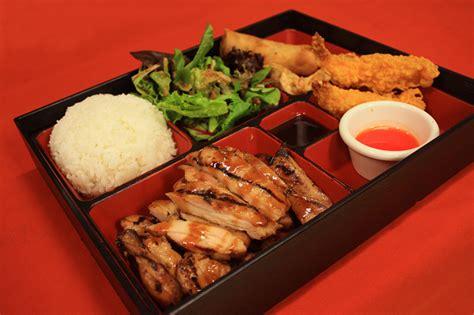 Bento Sushi home teriyaki in everett teriyaki sushi wok in everett bentofactory in everett