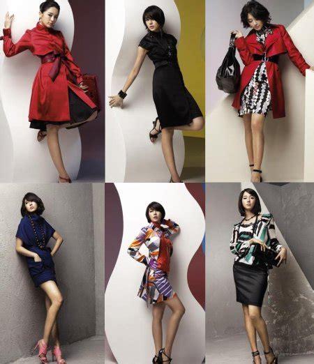 Pink Retro Kitchen Collection yun eun hye for korean fashion house joinus