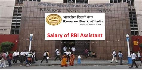 How To Get In Rbi After Mba by Rbi Assistant Salary And Perks