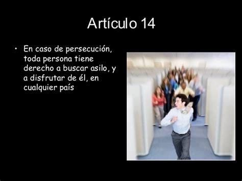 art 237 culo 14 de articulo 15 derechos humanos portafolio educativo de