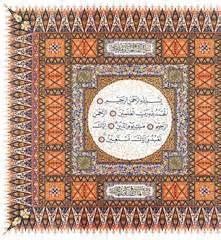 ahadiyah autodidact istiqlal assalamu alaikum design mushaf al quran indonesia assalamu alaikum wr wb
