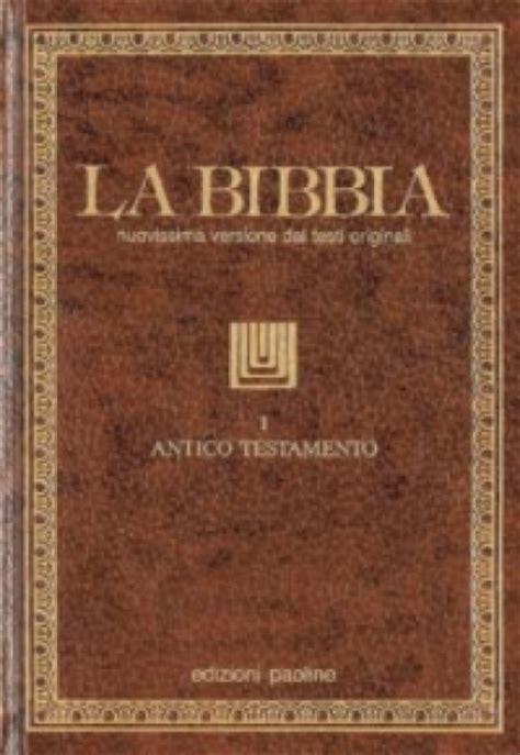 libro antico testamento la bibbia 1 antico testamento pentateutico libri storici