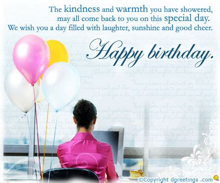 Employee Birthday Card Template by Birthday Cards For Employees Employee Birthday Card 02