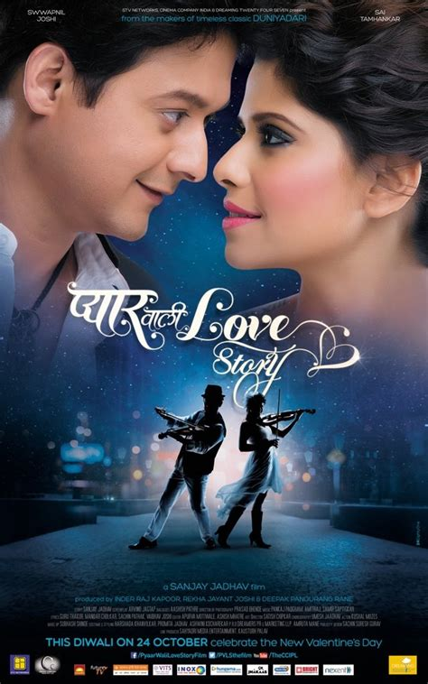 film love poster pyaar vali love story marathi movie cast story photos