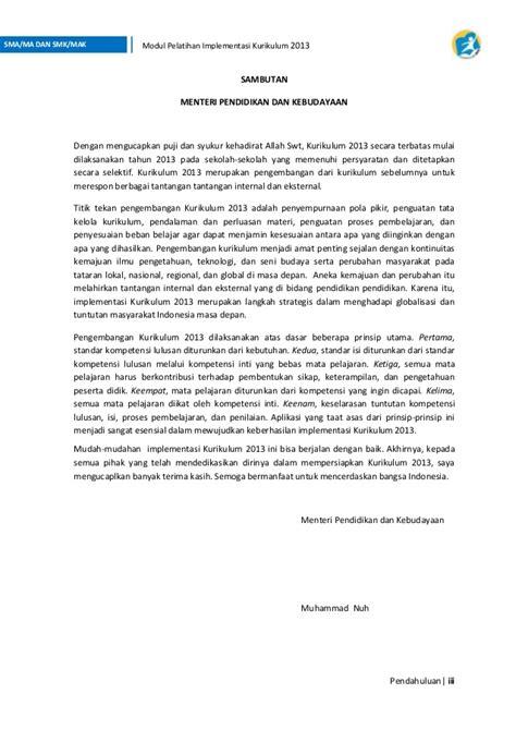Sejarah Interaktif Sma 3 sma sejarah indonesia