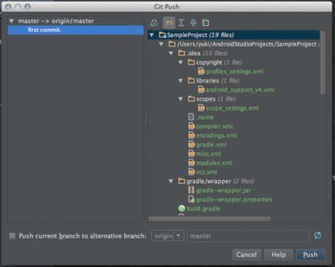 android studio github android studio github と連携してみる developers io