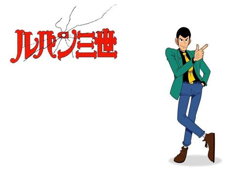lupin the third lupin the 3rd wallpapers hd