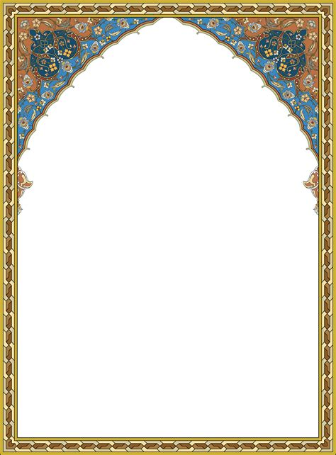 Frame Bingkai Pigura Poster Flamingo A4 23 islamic pattern pattern islamic and islamic patterns