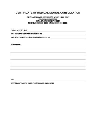 Doctor S Note Templates Hloom Com Dentist Note Template