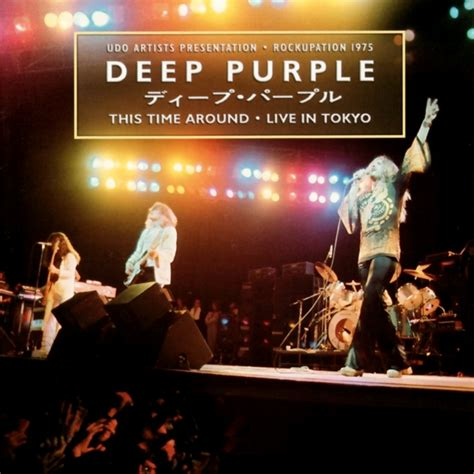 download mp3 full album deep purple this time around live in tokyo disc 2 deep purple