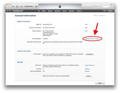 Gift Card For Apple Id - ว ธ เปล ยน apple id เป น us ผ าน itunes บน