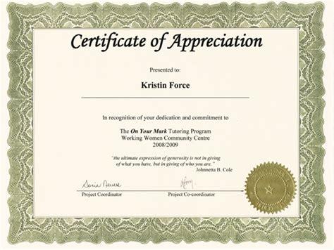 volunteer certificate of appreciation template volunteer appreciation award certificate template foto
