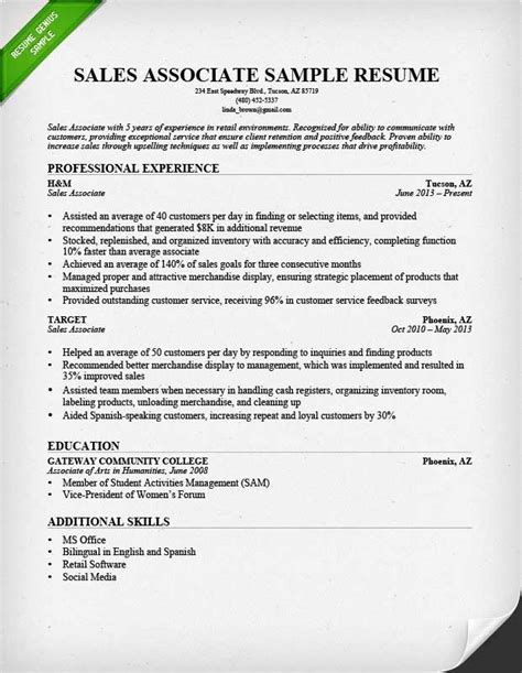 Resume Exles For Retail Stores Retail Sales Associate Resume Sle Writing Guide Rg