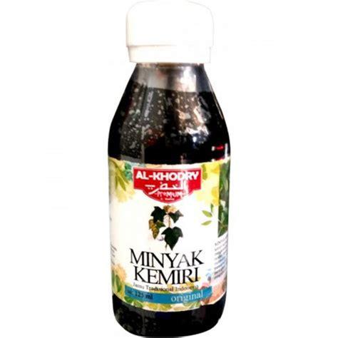 Minyak Kemiri Di Alfamart minyak kemiri al khodry penumbuh rambut tempatnya alat