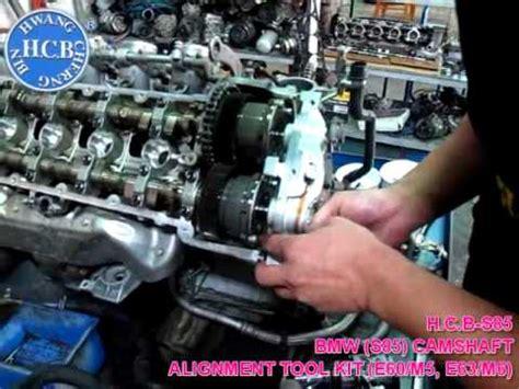 h.c.b s85 bmw (s85) camshaft alignment tool kit (e60/m5