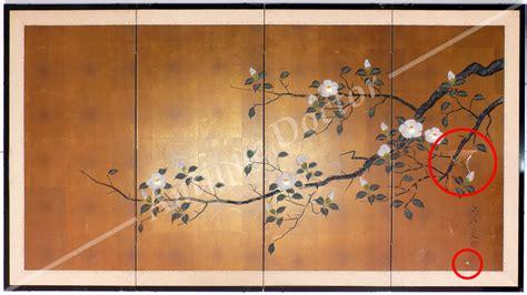 Paper Screens - antique doctor professional antique restoration