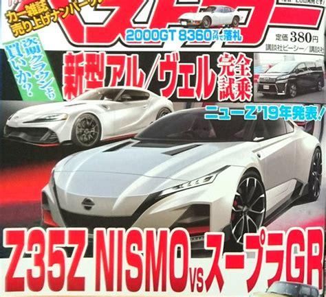 2020 Nissan Z35 by Next Nissan Z Chat Quot 400z Quot Z35 Supramkv 2020
