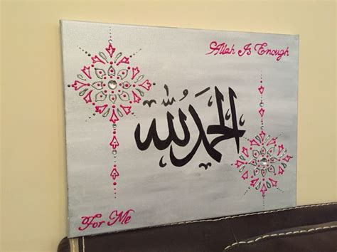 islamic pattern canvas 1000 images about flgrf on pinterest arabic calligraphy