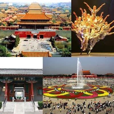 Obat Cina Jie paket tour beijing 2014 info lengkap paket umroh tour