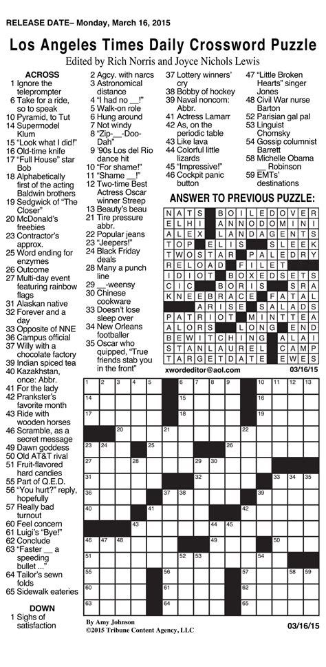 printable version of la times crossword sle of los angeles times daily crossword puzzle
