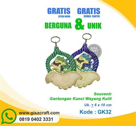 Buku Kewirausahaan Pb5 souvenir gantungan kunci wayang kulit gk32 gisa craft